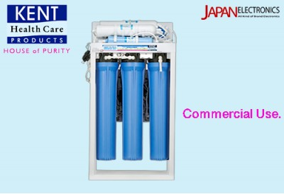 Kent Elite 2 Water Purifier